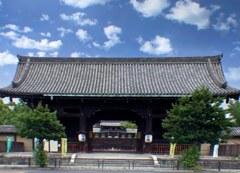 京都世界遺産 東寺