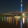 Colorful SKYTREE