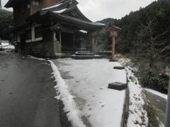 雪の積もった福岡県内③