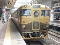 SWEET TRAIN 或る列車 博多駅にて ②