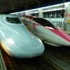 博多駅にて N700系と500系ハローキティ