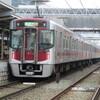 西鉄電車 9000形