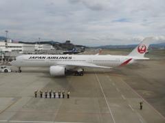 JAL  A350 福岡空港出発 ①
