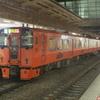 783系特急みどり 博多駅にて