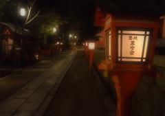 京都浪漫②