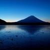 氷点下富士