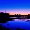 Toyota Stadium with Twilight