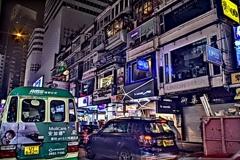 Art of Hong Kong⑤(HDR)