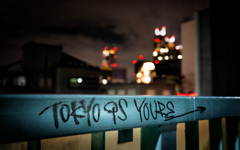TOKYO iS YOURS
