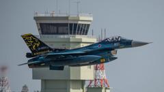 第66回防衛大学校開校記念祭祝賀飛行