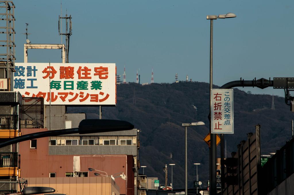 生駒山の頂上までビシーッと!