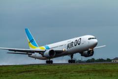 ADO84 Departure to Tokyo