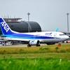 仙台空港 2
