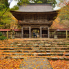 秋の山門 - 大矢田神社