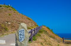 石垣島の美ら海 平久保崎灯台入口