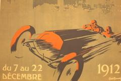 車のポスター2
