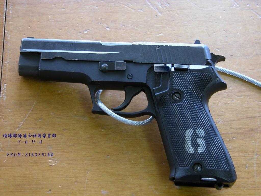 9mm拳銃 by CERBERUS (ID:3054754) - 写真共有サイト:PHOTOHITO