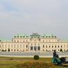 ベルヴェデーレ宮殿・上宮・正面