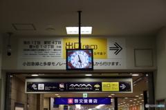 駅からサンリオ(京王)