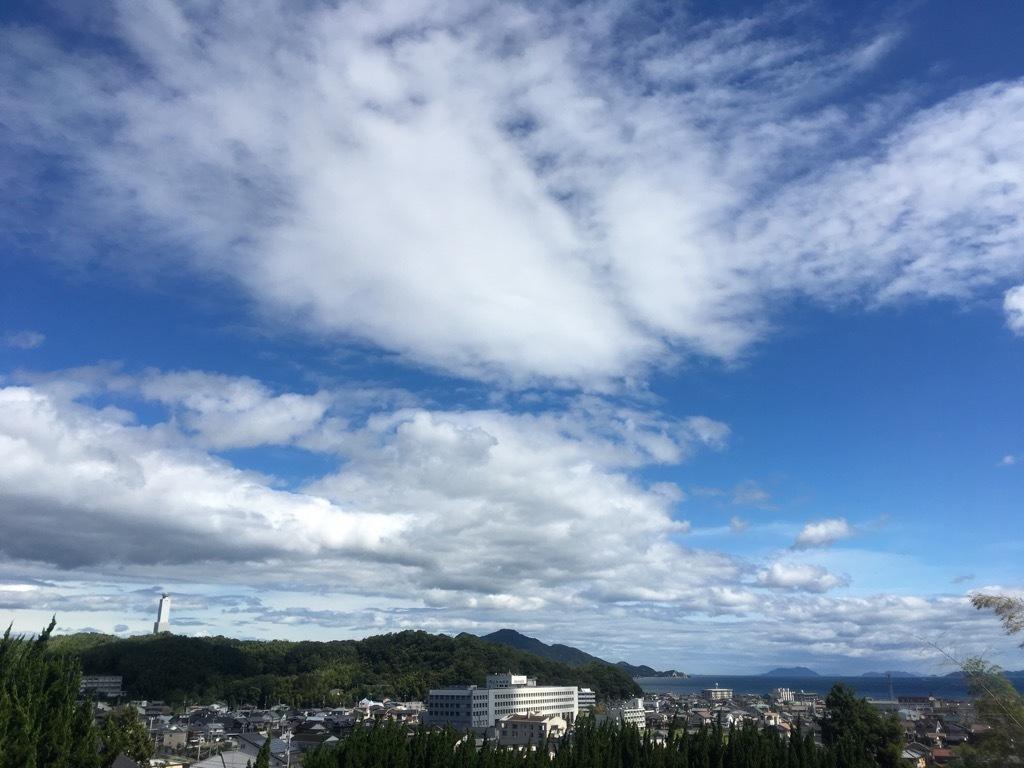 近見山からの今日の空 ①