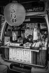 ヤング食品(平和台公園)