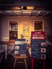 CAFE  Marcus(JOHNSON TOWN)