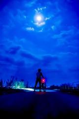 Moon RIDE