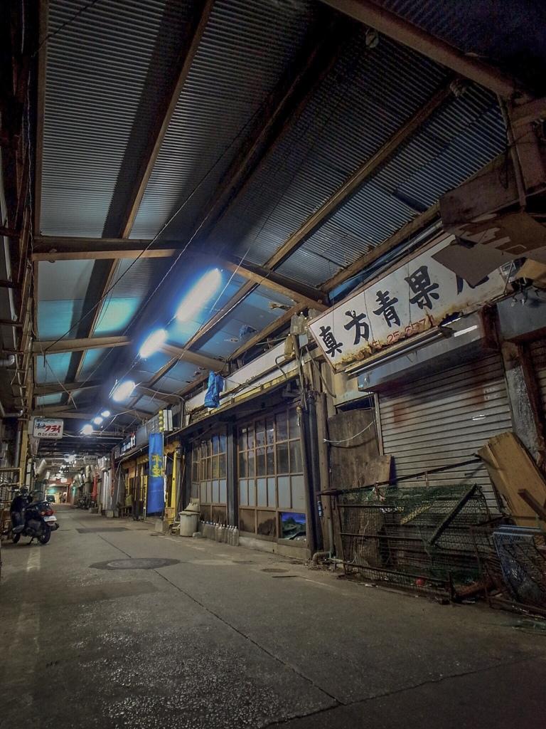 ショッピングセンター青空