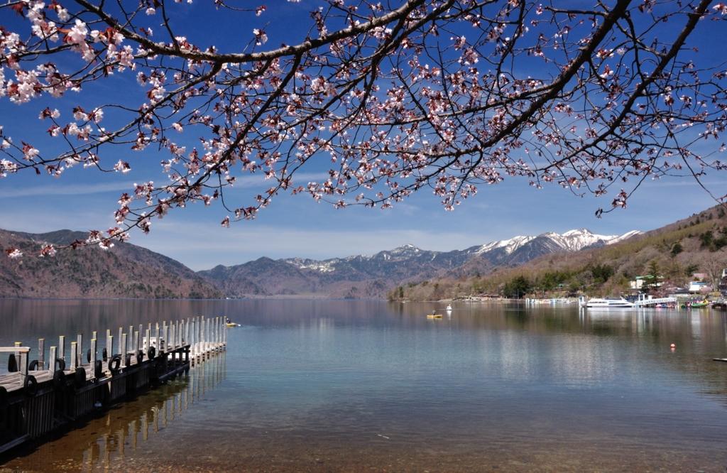 「中禅寺湖 春」の画像検索結果