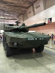 ニコニコ超会議 自衛隊 機動戦闘車