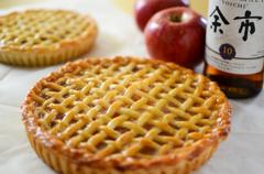 余市のりんごパイ