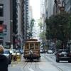 サンフランシスコ 上り坂