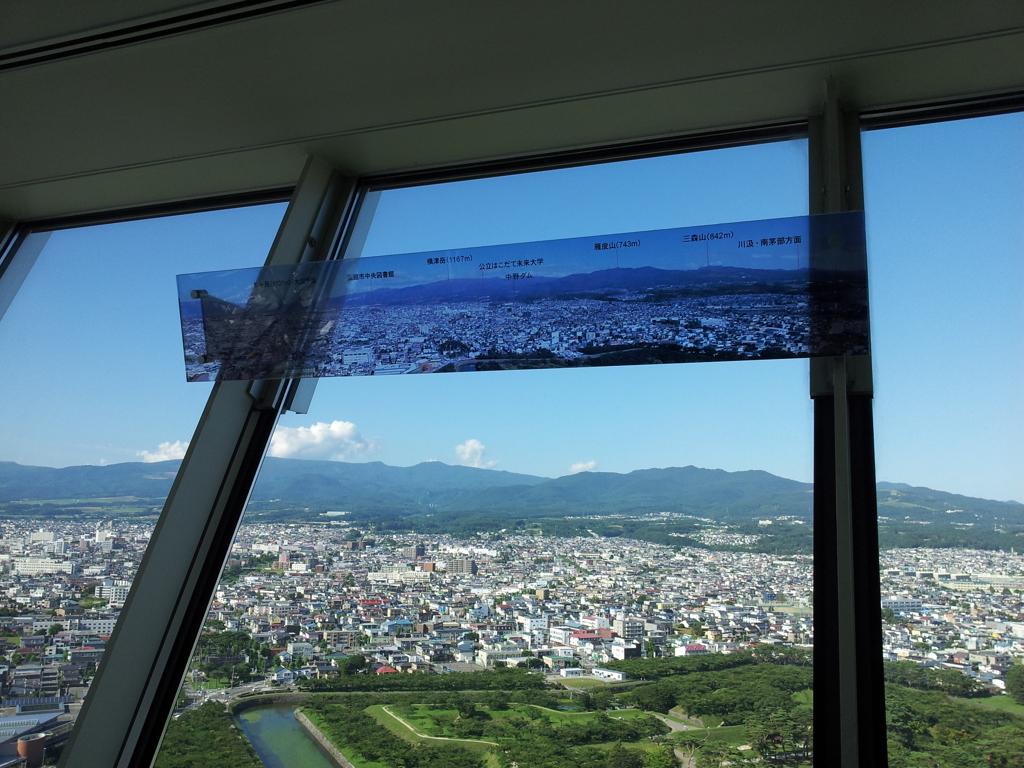2016/08/12_五稜郭タワーから北の山々を望む