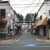 2018/07/15_内丸緑地のメイン通り