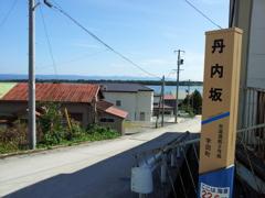 2018/09/14_丹内坂から大湊湾を望む