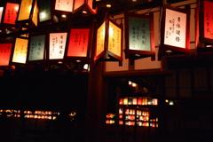 車折神社 万灯祭