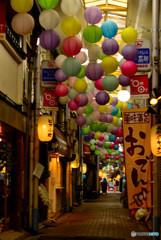三条古川町商店街
