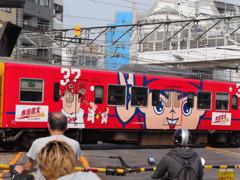 広島市内電車(2)
