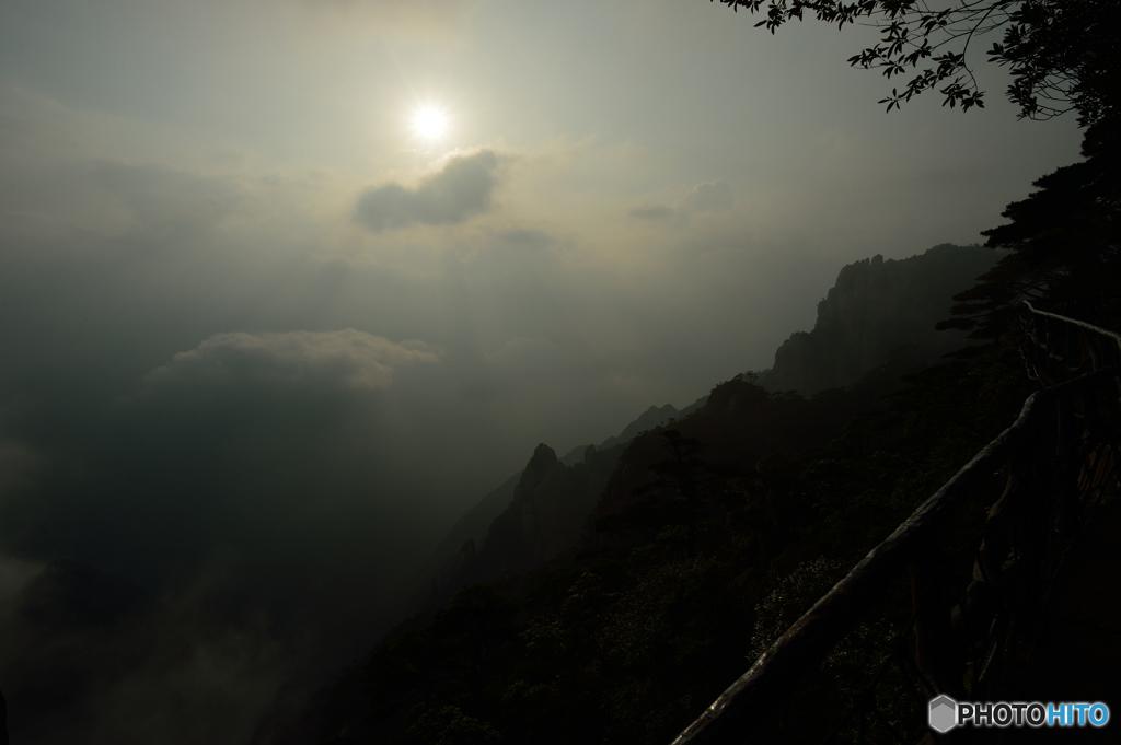 三清山黄昏