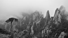 山水画の世界へ