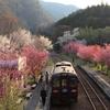 2014年 4月15日 神戸駅の風景