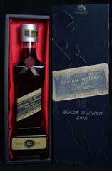 Johnnie Walker Blade Runner 1