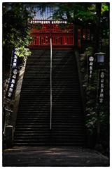 「石段」小江戸川越散歩464