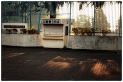 「毎日閉店」小江戸川越散歩167