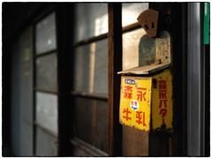 「システム」小江戸川越散歩306