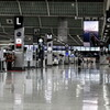 quiet terminal