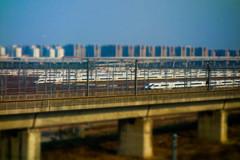 crh railyard