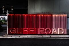 gubei road