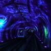 bund soghtseeing tunnel