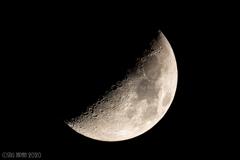 Moon 6.4